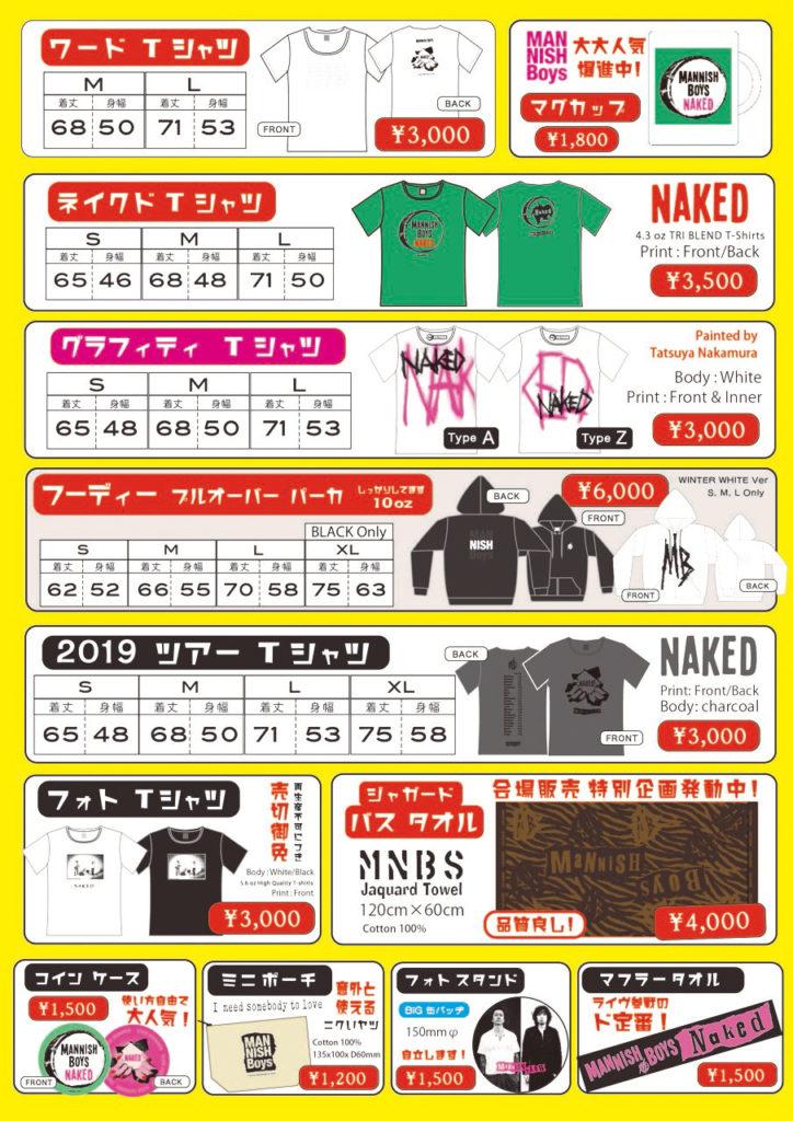 goods0221